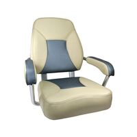 Mini Mojo Boat Seat - Beige and Dark Grey